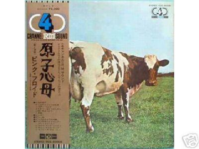 Pink Floyd Atom Heart Mother Jap Odeon QUAD 4CH LP NM+