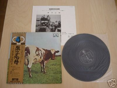 Pink Floyd Atom Heart Mother Japan 4CH Quad LP RARE