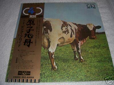 Pink Floyd Promo LP Japan OBI Quad Atom Heart Mother