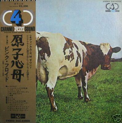 """PINK FLOYD """"ATOM HEART MOTHER"""" OBI JAPAN QUAD 4-CHANNEL"""
