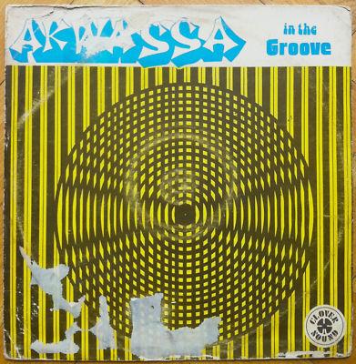 "AKWASSA -""IN THE GROOVE""  V.RARE NIGERIAN AFRO FUNK LP"
